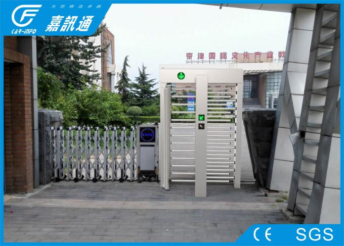 Smart Speed Full Height Turnstile Double Channel Face Recognition IP44 Protection Grade