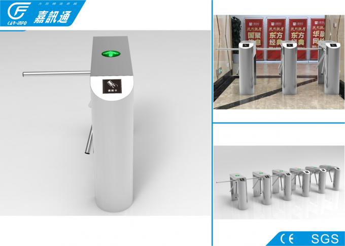 Automatic Pedestrian Waist High Turnstile , Bi - Direction Pass Turnstile Barrier Gate