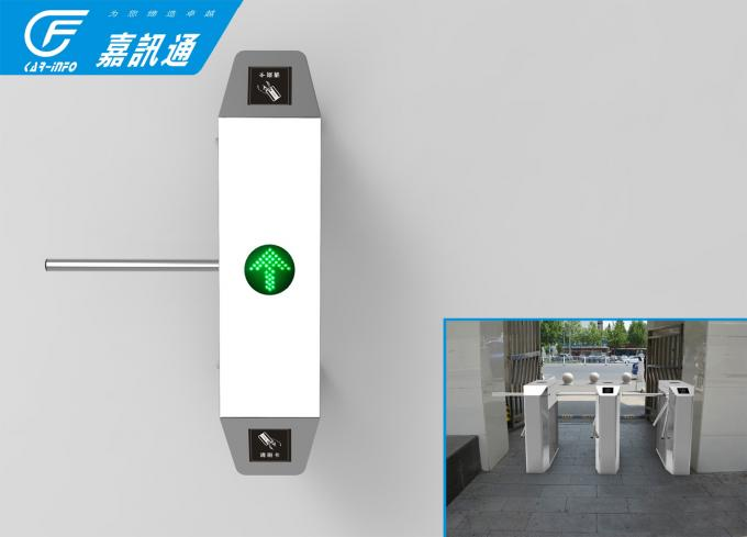 ID Reader Vertical Tripod Turnstile Optional Passage Width 600mm 35 Persons / Min