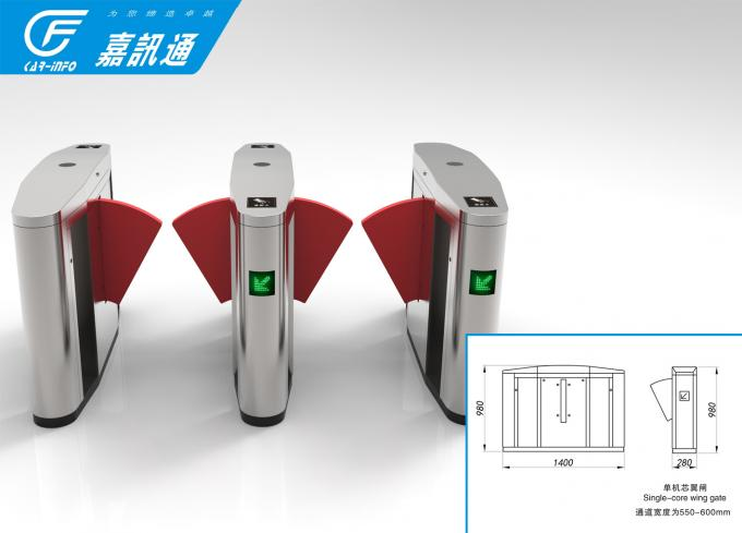 Smart speed wing gate  Pedestrian Control Electronic Flap Barrier Gate with glass flap
