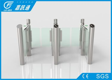 China Deluxe Customized RFID Access Control OEM Swing Barrier Speed Gate For Office Building supplier