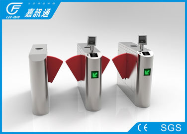 China Biometric Flap Barrier System For Entrance Access Control , Park Turnstile Entry Systems supplier
