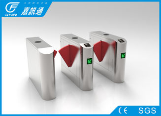 China Ticket - Checking Flap Barrier Turnstile 304 Stainless Steel With Barcode Reader supplier