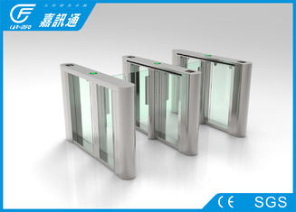 China Entry doors access control facial recognition infrared sensor fast speed automatic swing turnstile gate supplier