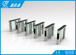 China Acrylic Speed Gate Turnstile Opener Angle Encoder For Office Building Entrance supplier