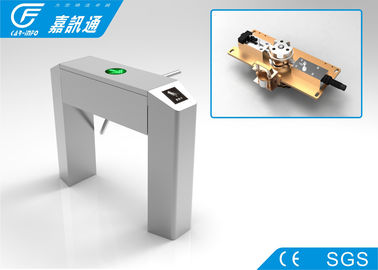 China Office Tripod Half Height Turnstile , Security Door Access Drop Arm Turnstiles supplier