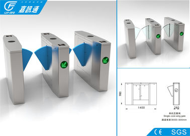 China Metro Passenger Optical Barrier Turnstiles , Train Turnstile Security Doors supplier