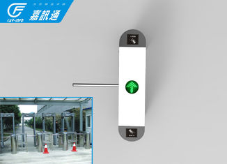 China Rfid Security Tripod Turnstile Gate , Indoor Tripod Barrier Gate For Museum supplier