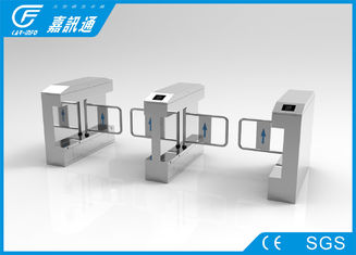 China Dual Direction Swing Gate Turnstile 304 Grade Stainless Steel Housing Self - Check Function supplier