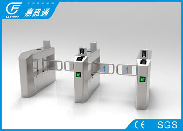 China Subway High Speed Swing Gate Turnstile Pedestrian Access Control System Customized supplier
