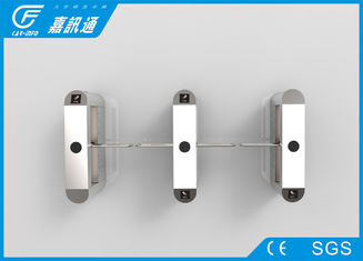 China IC / ID card Swing Gate Turnstile arm length1000 - 1100mm DC motor 40W / 24V supplier