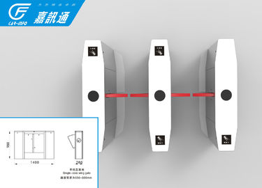 China Retracting Optical Ticket Flap Barrier Turnstile Anti - Reverse Function For Goverment  Office supplier