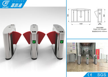 China 304 Stainless Steel Flap Barrier Turnstile , One Way Retractable Flap Barrier supplier