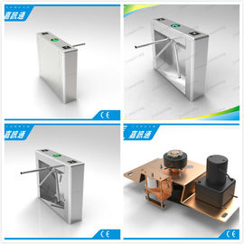 China Tripod Drop Arm Turnstile Gate Security Door With Coin / Token Control supplier