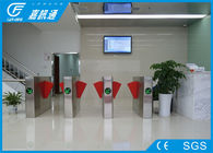 China Dual Direction Channels Flap Barrier Gate , IC Carder Turnstile Security Systems company