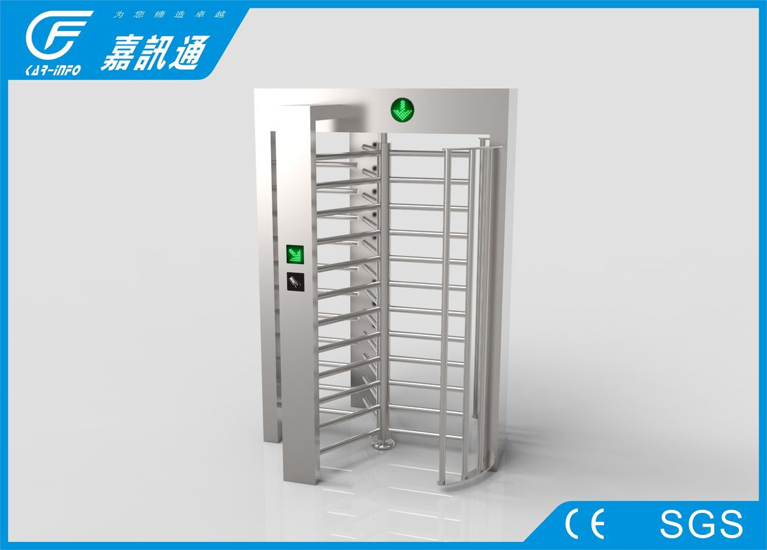 Rotating Entrance Gate TCP / IP Communication  Military Area Turnstile Security Doors  sc 1 st  Quality Electronic Turnstile Gates \u0026 Vertical Tripod Turnstile ... & Rotating Entrance Gate TCP / IP Communication  Military Area ...