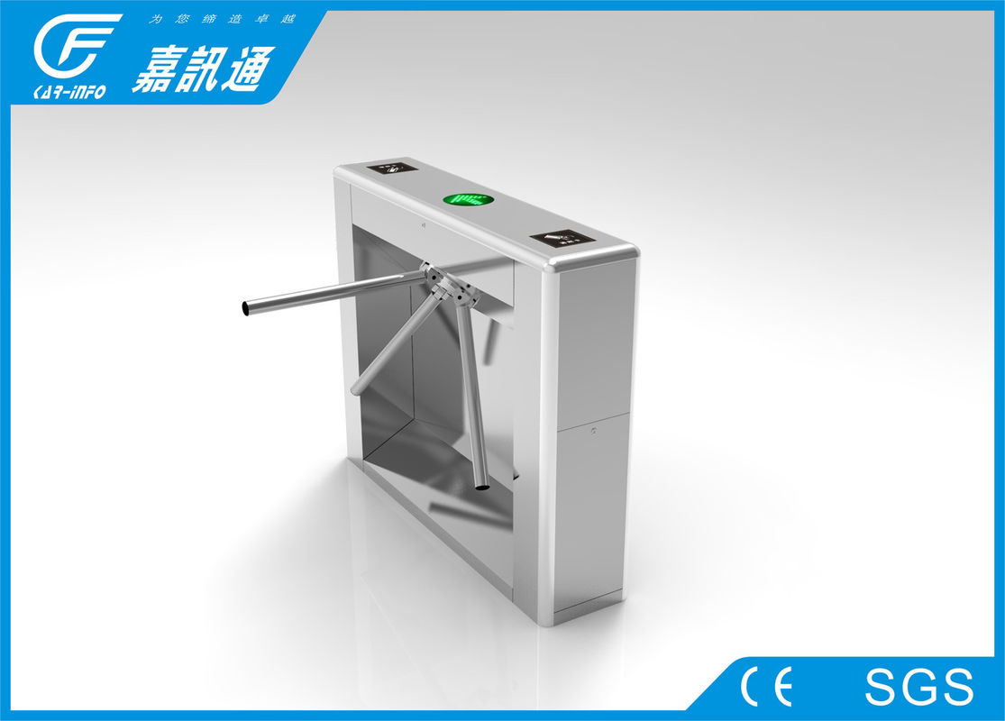 Tripod Turnstile Entry Systems MCBF 3000000 Cycle , High Speed Turnstile Security Doors