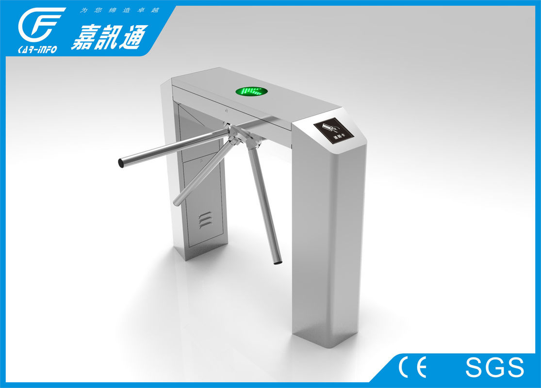 Waterproof  bi-direction Tripod Turnstile outdoorautomatic anti-panic function turnstiles gates