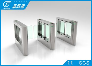 China High Speed Swing Gate Turnstile , Convention Concert Optical Barrier Turnstiles factory