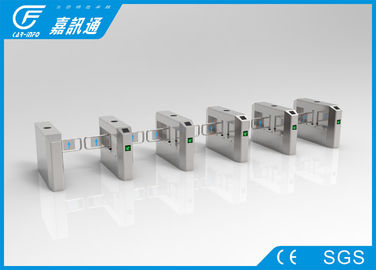 China Supermarket Entrance One Way Turnstile , Intelligent Swing Pedestrian Turnstile Gate factory