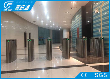 High Speed Flap Barrier Coin Operated Turnstile Facial Recognition Access Control System
