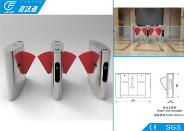 China Security Access Control  Flap Gate Barrier Turnstile Fast Speed For Libratary Exit factory